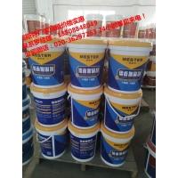 香港高弹性橡胶沥青液体防水卷材实力厂家