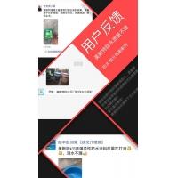 济阳县911聚氨酯2015新型屋面防水补漏材料——推荐美斯特