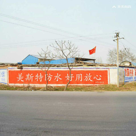 汝阳县防水漆_反射隔热防水涂料