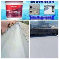 广州白云区屋顶翻新防水材料厂家招商