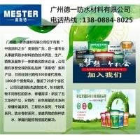 广州防水厂家外露型防水涂料怎么用