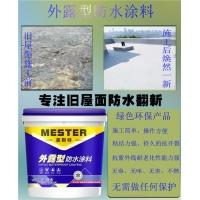 供应江西质量较好的外露型防水涂料厂家