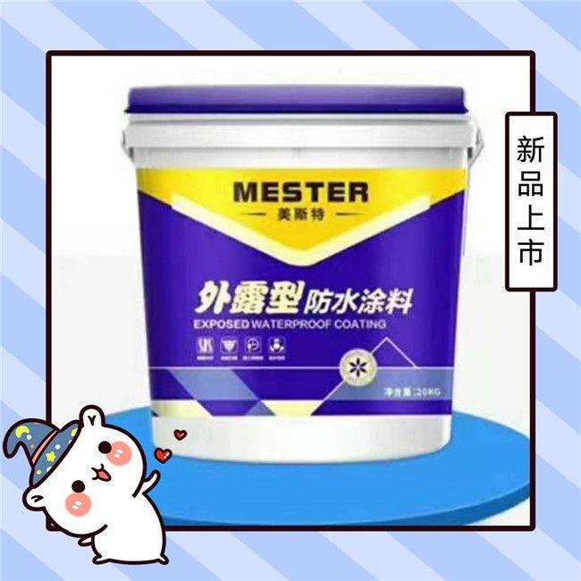 广东省防水材料品种较多的防水涂料厂家