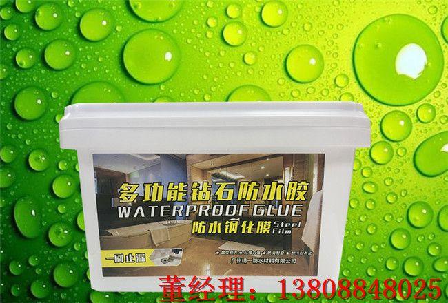 广东防水厂家露台透明瓷砖面补漏材料