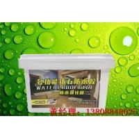 安远县空中花园瓷砖透明防水涂料哪个好
