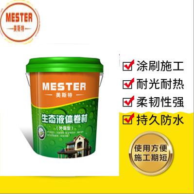 外露型液体卷材施工技巧厂家品质保证