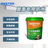 廣州液體橡膠防水涂料生產廠家