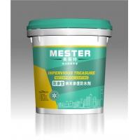 广东白云区纳米渗透防水剂生产厂家