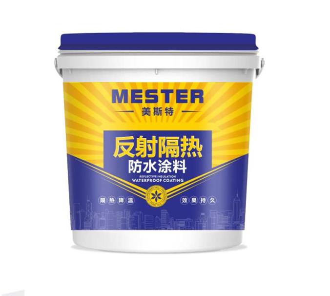 海南省海口市反射型隔熱涂料廠家批發