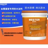 廣東彩鋼板屋面防水涂料生產廠家