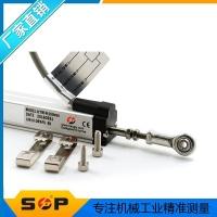 【现货】 KTM-25mm微型拉杆直线位移传感器