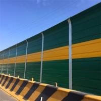 声屏障直销高速公路声屏障金属隔音板 小区声屏障批发价格