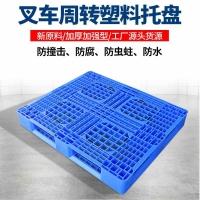 本溪塑料托盤尺寸標準,常規類型-沈陽興隆瑞