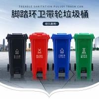 朝阳不怕冻塑料垃圾桶材质,聚乙烯-沈阳兴隆瑞