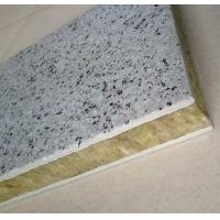 外墙保温建材强力复合胶 理石漆饰面水性环保