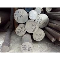 现货2205不锈钢棒、江苏2205双相钢现货