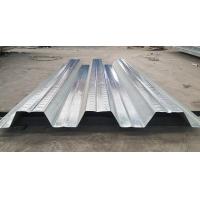 鍍鋁鋅彩色樓承板YX51-305-915 開口壓型板Q345
