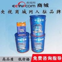 丙烯酸聚氨酯漆,中康泰博丙烯酸类油漆