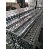 供应上海镀锌钢跳板 建筑钢跳板可定制