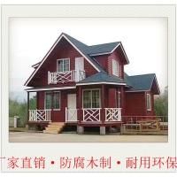 木屋别墅 木构件房屋 民宿木屋 农家乐木屋 木屋