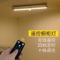 LED无线遥控小夜灯创意智能卧室床头壁灯可定时调光衣橱灯