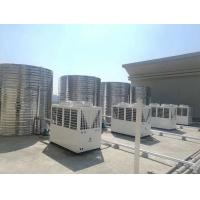 同益空氣能熱水器
