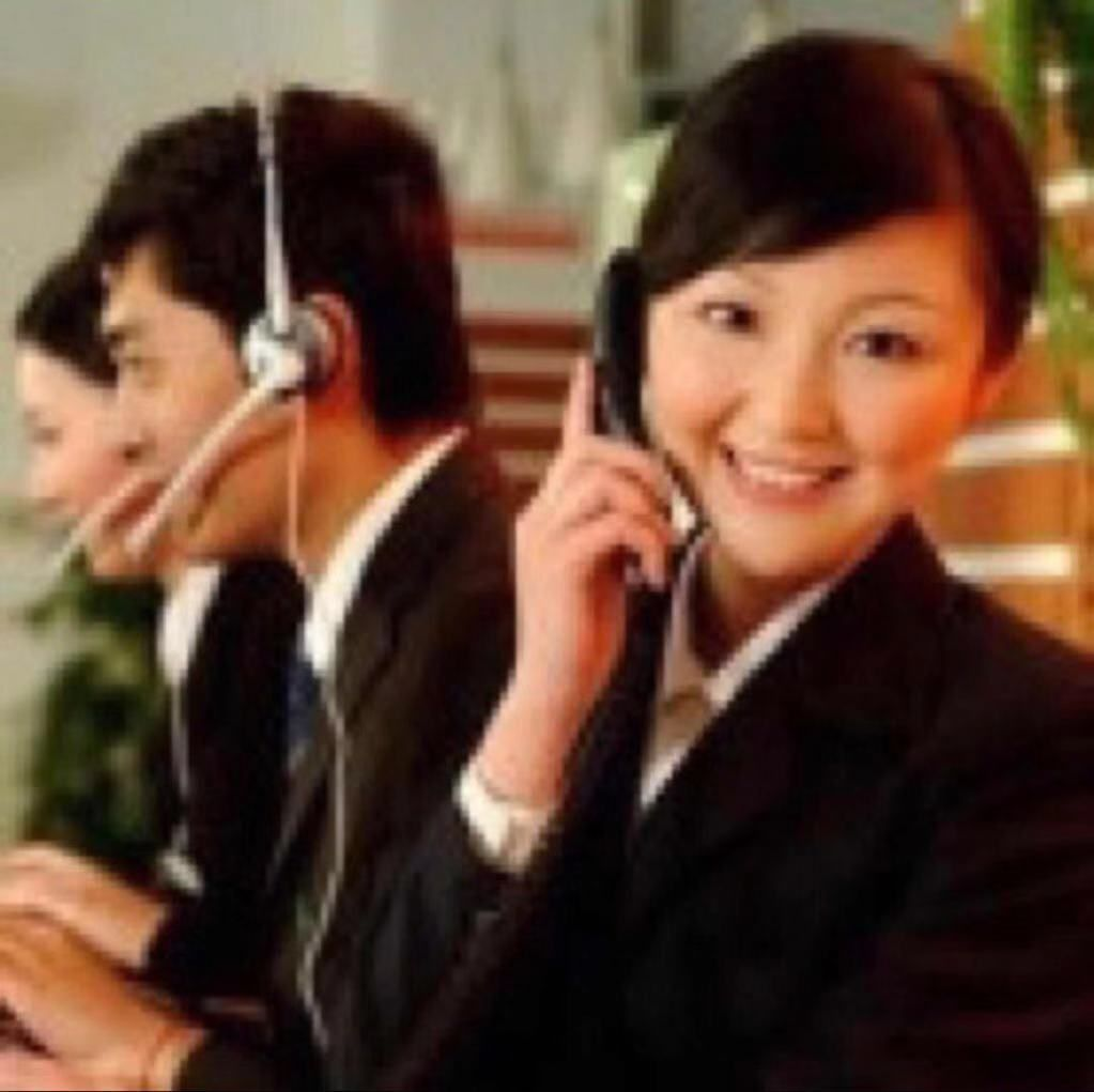广州家园电器有限公司
