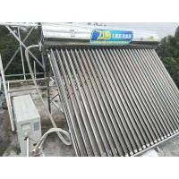 广州市番禺区万晴太阳能热水器销售中心