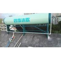 广州番禺四季沐歌太阳能空气能热水器经销商