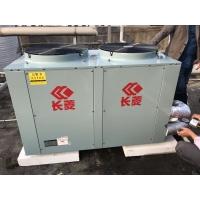 廣州市周邊提供太陽能空氣能熱水器安裝服務