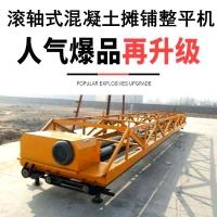 真材實料懸軌式三滾軸橋面攤鋪機 15米橋面振動粱