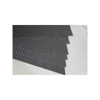碳纤维板加工定制 博实轻量高强度碳纤维板材