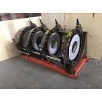 315型全自动热水管道焊机