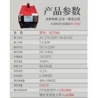 1000MM大口径全自动逆变电熔焊机