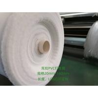 PVC卷芯管 纺织印染面料打卷管 卷布管 塑料管