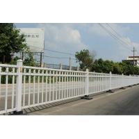 华禹平式锌钢道路护栏交通隔离护栏市政护栏全国直销