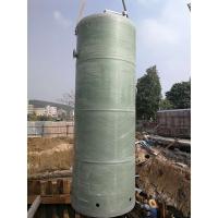 南京恒译环保行业规范品牌一体化预制泵站