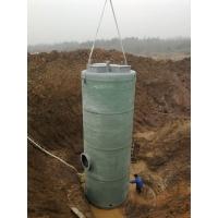 南京污水提升泵站玻璃钢一体化预制泵站
