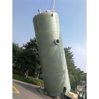 马鞍山环保污水提升泵站一体化预制泵站