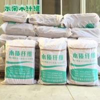 木质纤维 木质纤维批发 木质纤维价格 木质纤维采购 木质纤维