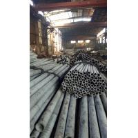 结构用不锈钢管,不锈钢流体管