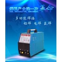 生造直销多功能高速铝焊机SZ-GCS07