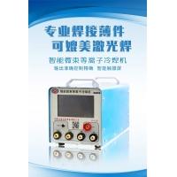 智能微束等离子冷焊机SZ-GCS30