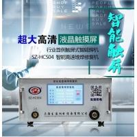 高速堆焊修复机SZ-HCS04