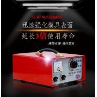 碳化钨强化被覆机SZ-BF100