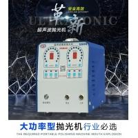 超声波模具抛光机SZ-lCS03