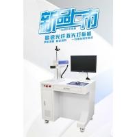 高速光纤激光打标机SZMFP-20W