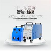 生造供应数字MLG双脉冲铝焊机SZ-GCS09
