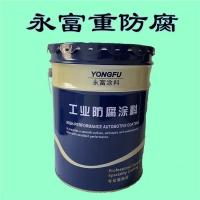 氟碳防锈漆金属漆防腐漆氟碳底面油漆耐高温银粉漆