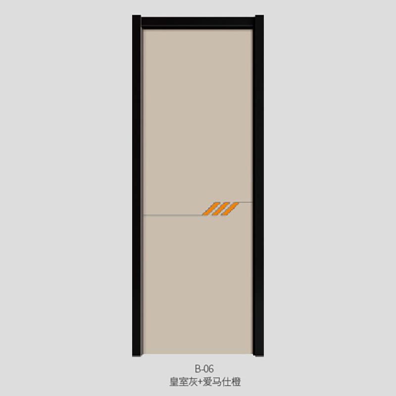 B-06皇室灰+爱马仕橙